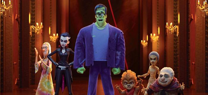 Halloween w kinie - Potworna rodzinka