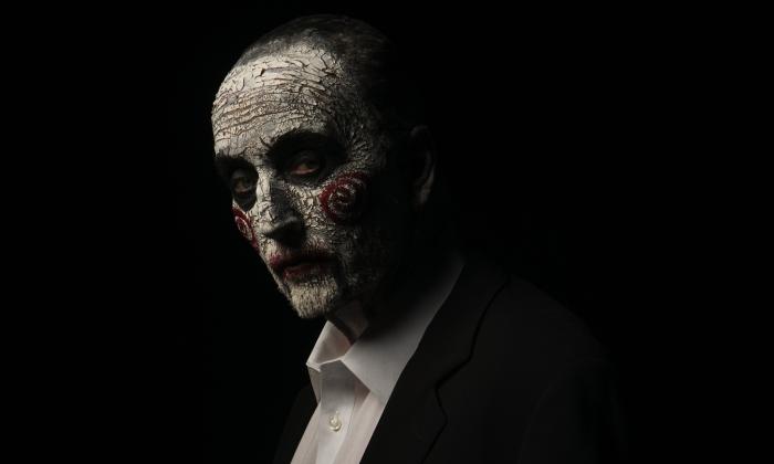 Nagłówek - Halloween 2017